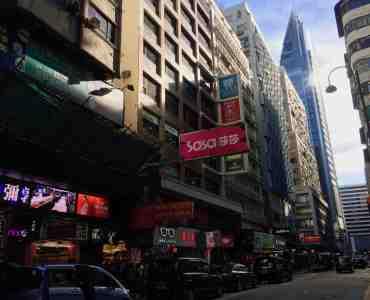 Tsim Sha Tsui Peking Road FnB Shop for Lease in Kowloon Hong Kong