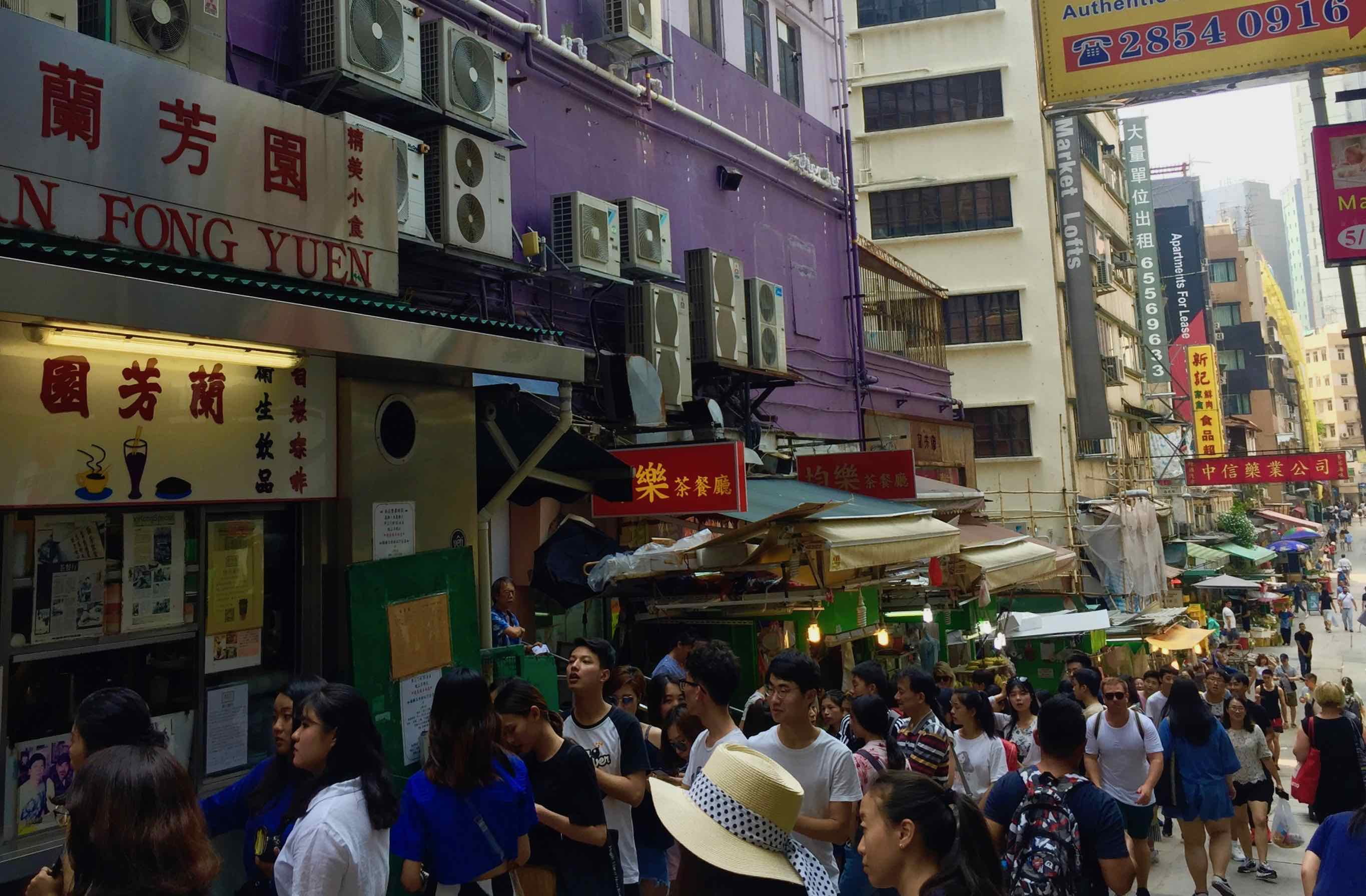 Central Hong Kong Food & Beverage shop for rent on Gage Street
