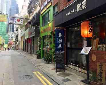Central Market Food & Beverage Shop for Lease on Gage Street in Hong Kong