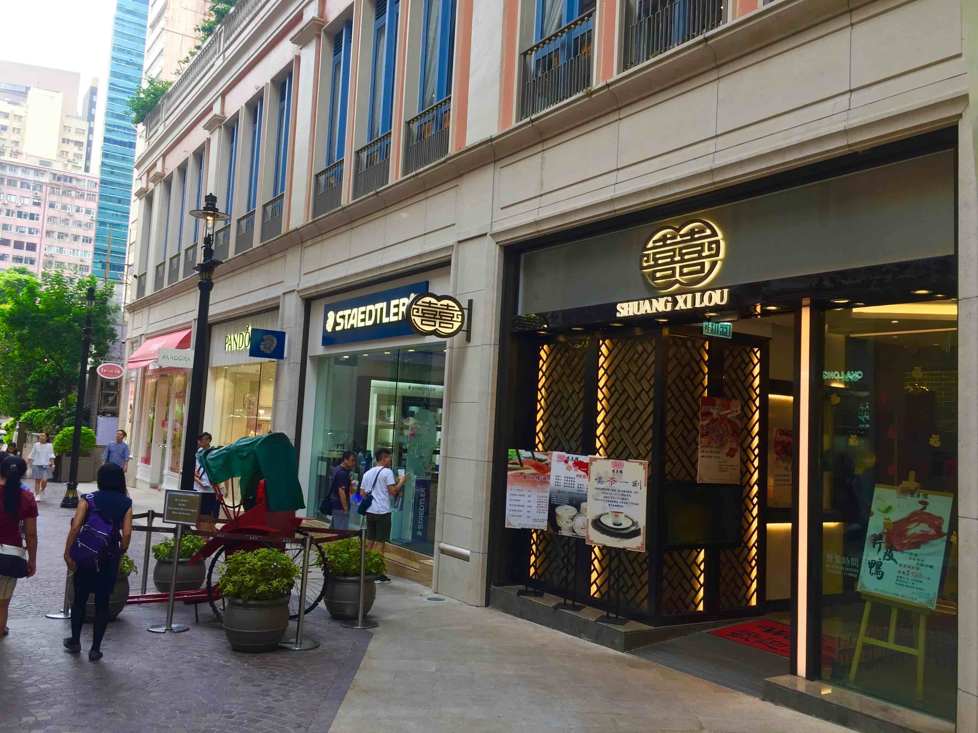 HK Wan Chai F&B Shop for Rent Best for Light Refreshment