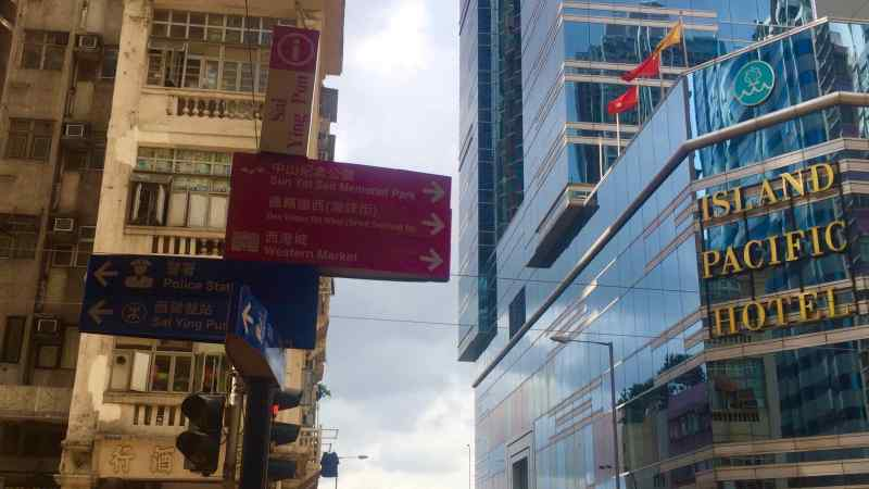 HK Sai Ying Pun Coffee Shop Cafe Wine Bar Space for Rent with Open Seating
