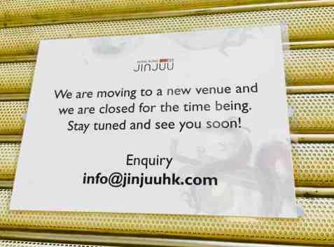 JinJun's Closing Down Notice on Main Entrance of California Tower HK