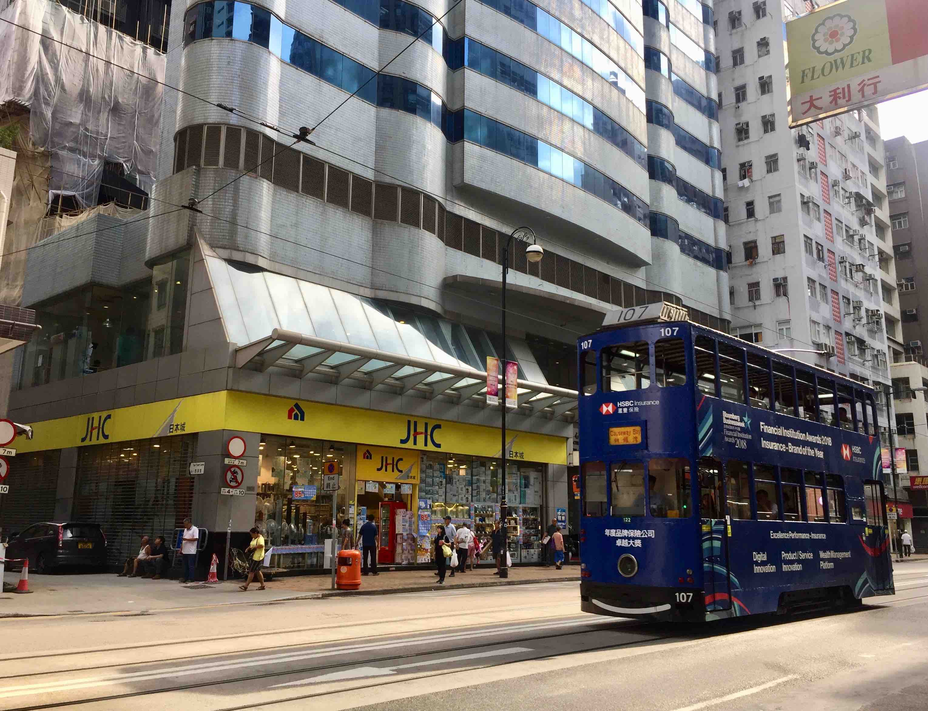 Open Terrace Restaurant Space for Rent in Sai Ying Pun Hong Kong