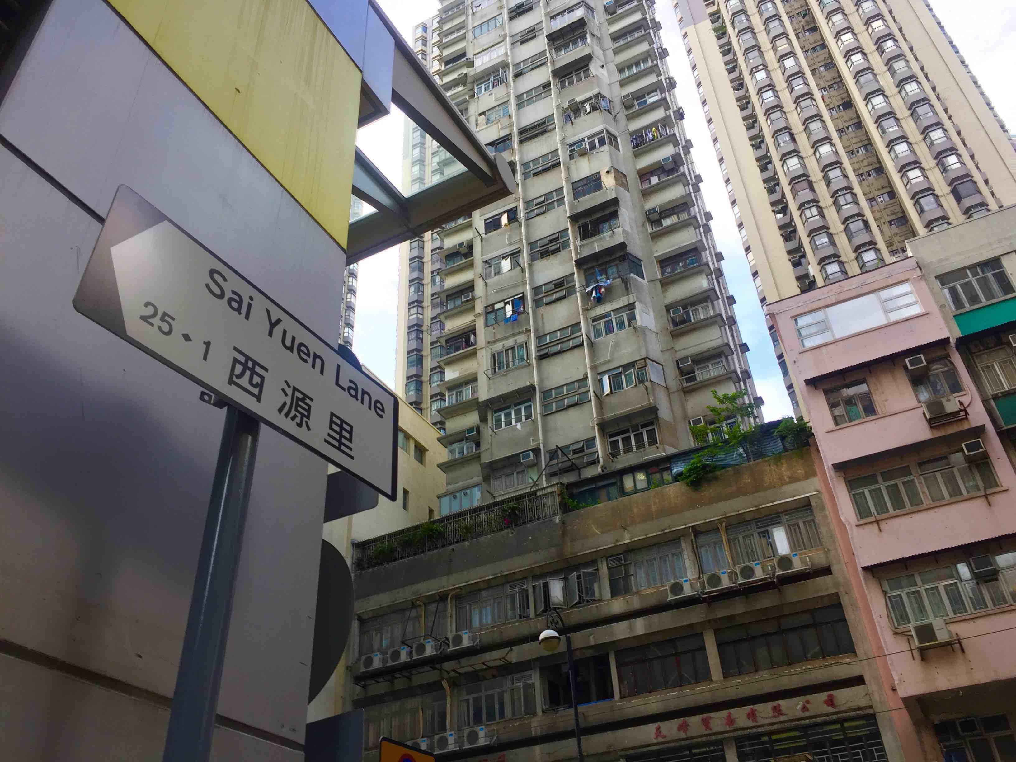 Sai Ying Pun Restaurant Cafe Space for Rent with Terrace in Sai Yuen Lane HK