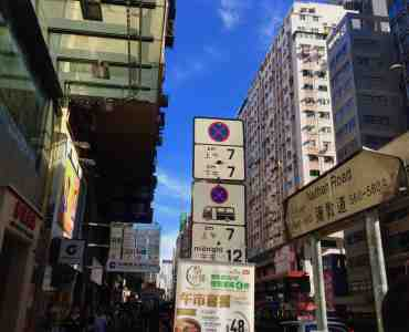 Upstairs Restaurant Cafe Bar Space for Rent on Busy Nathan Road Mong Kok Kowloon