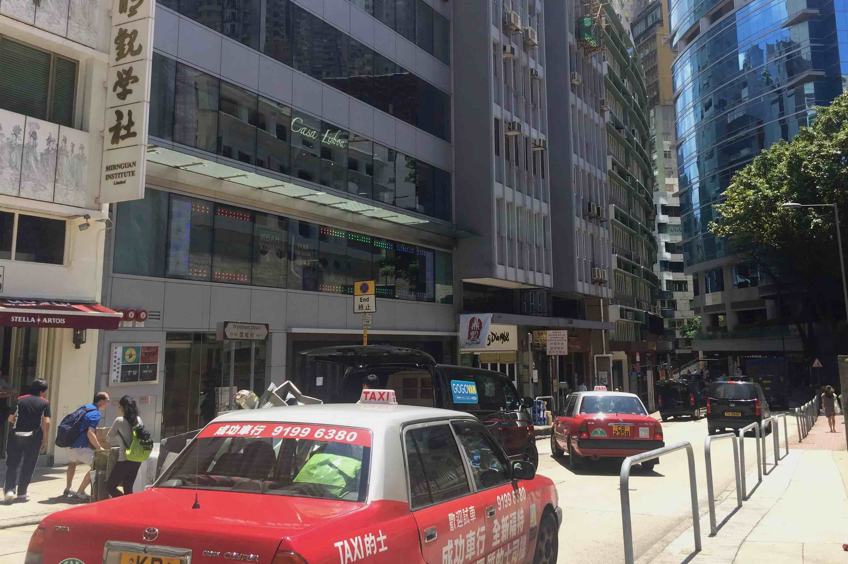 Upstairs fitted restaurant for lease Wyndham Street Central HK
