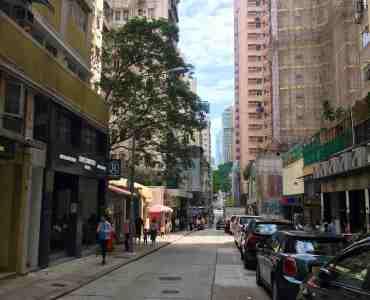 HK Sai Ying Pun High Street Bar for Sale
