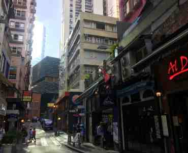 Hong Kong Soho Central Old Bailey Street Bar for Sale