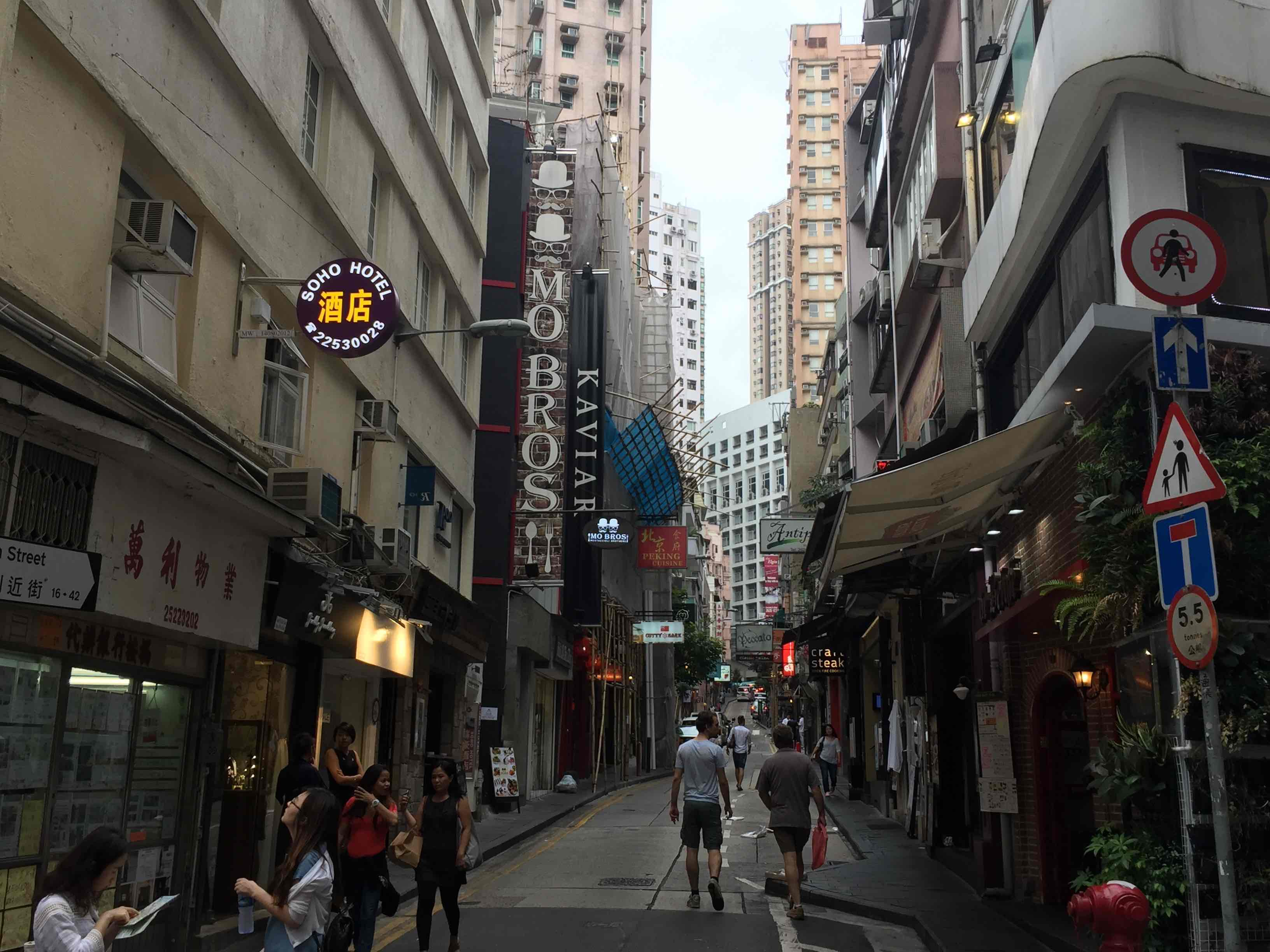 Soho Central HK bar & restaurant space for rent