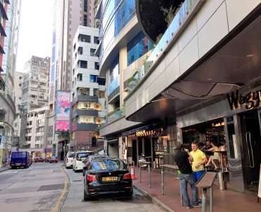Hong Kong Supper Clubbing F&B Shop for Rent in Central