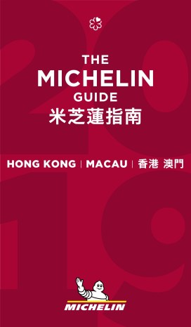 Michelin Guide Hong Kong & Macau 2019 was released today