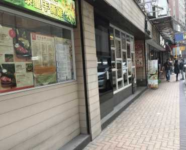 Wing Yip Restaurant >> Wide Shopfront Restaurant for Lease in Wan Chai HK - Lacrucci