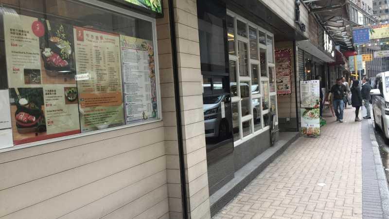 HK Wanchai wide shopfront restaurant for Lease
