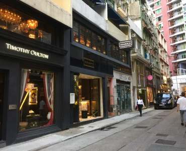 Hong Kong Central Noho Gough Street Cafe Coffee Shop for Lease