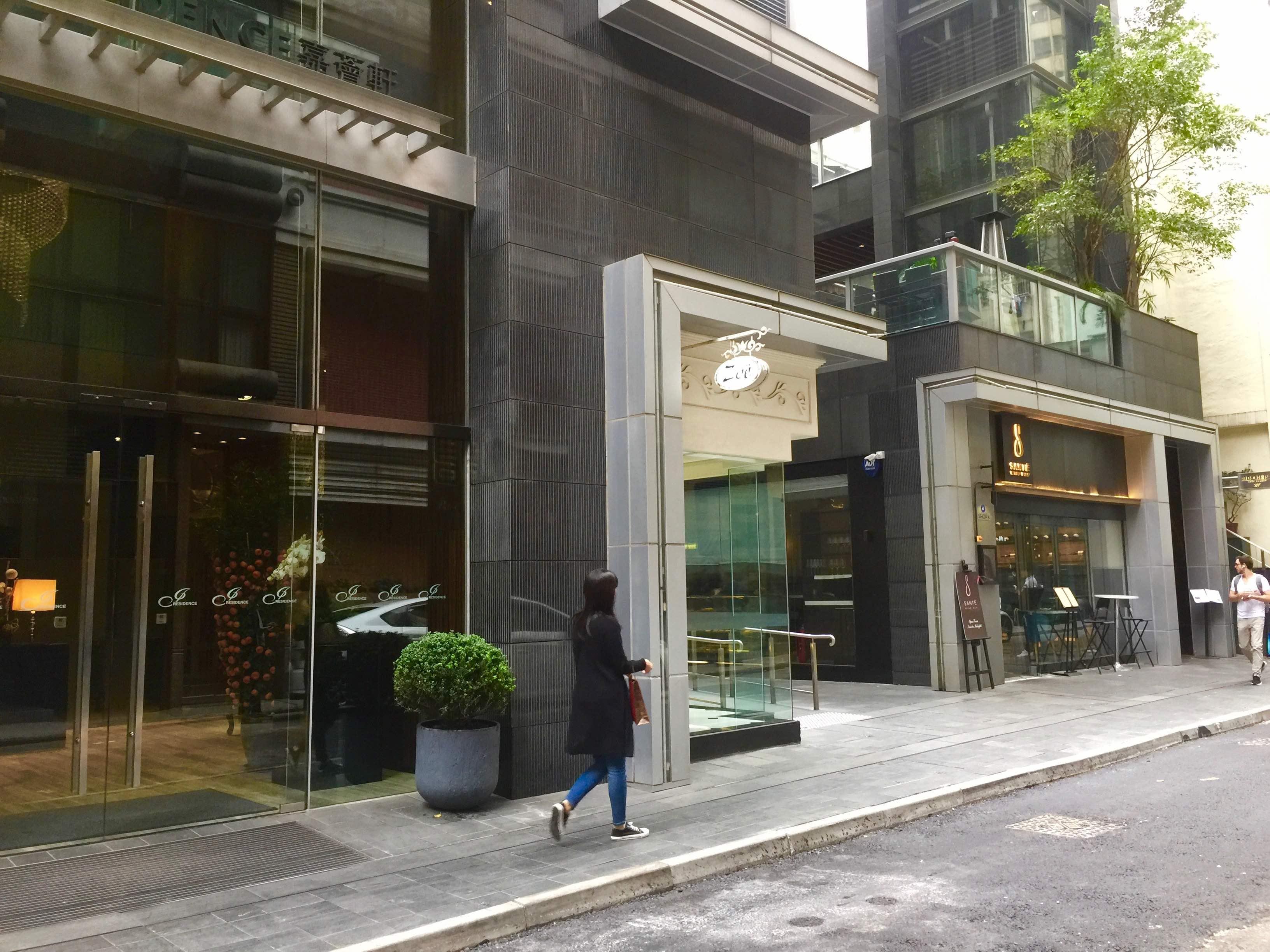 Ship Street Corner Restaurant & Bar Space for Rent in HK