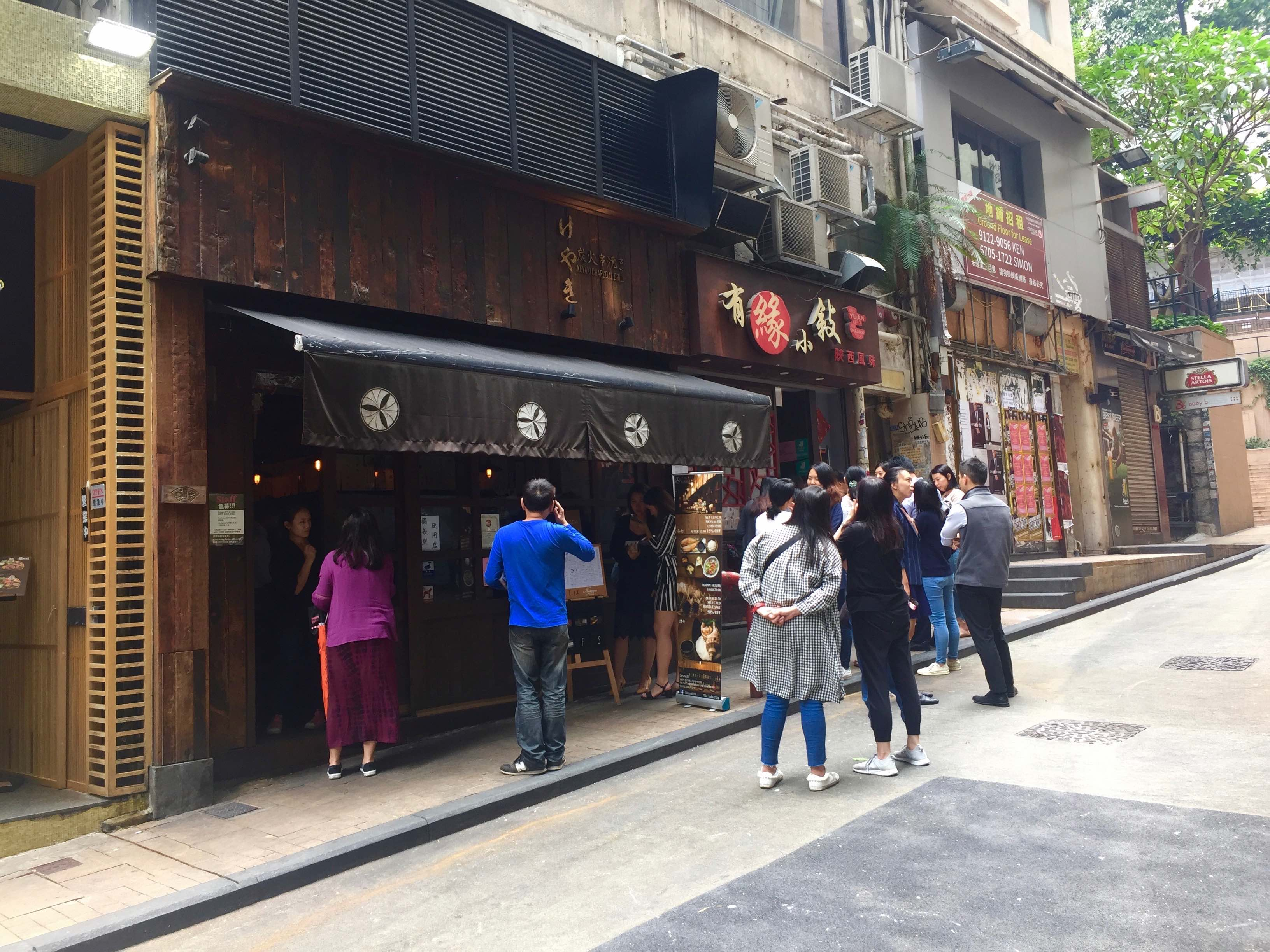 Central Wo On Lane F&B Shop for rent HK