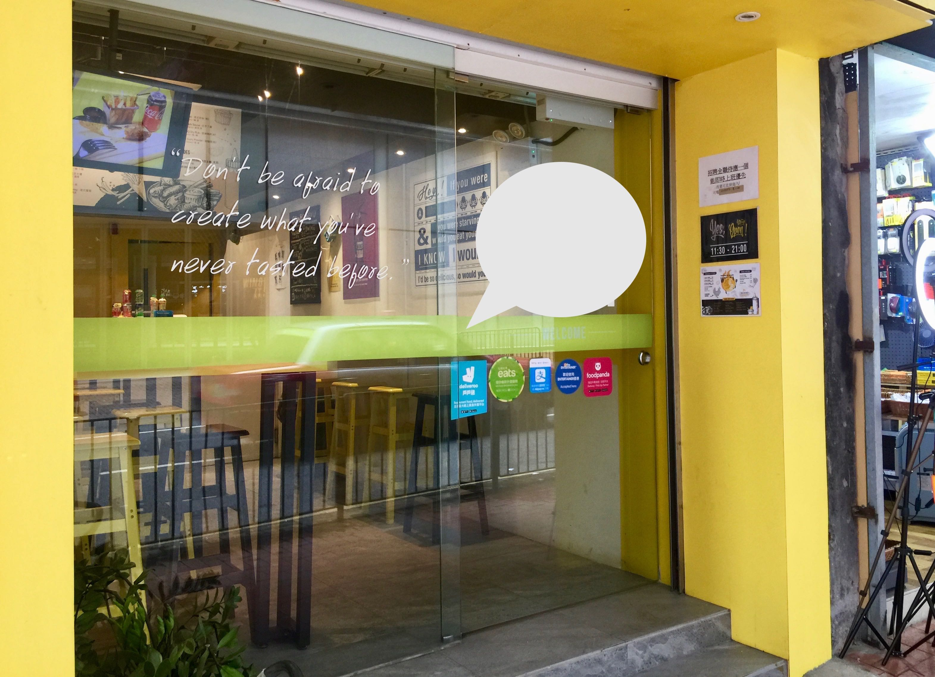 Causeway Bay grab-and-go shop for Rent HK
