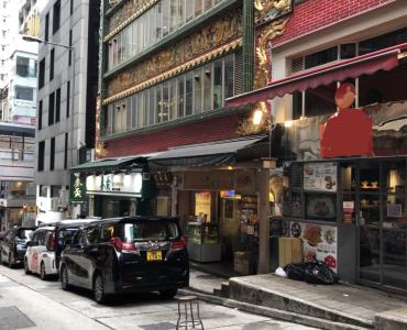 Wellington Street Restaurant Space for Lease in Central HK
