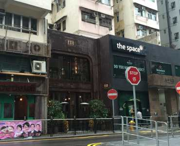 Hip FB Shop for Rent in Sheung Wan HK
