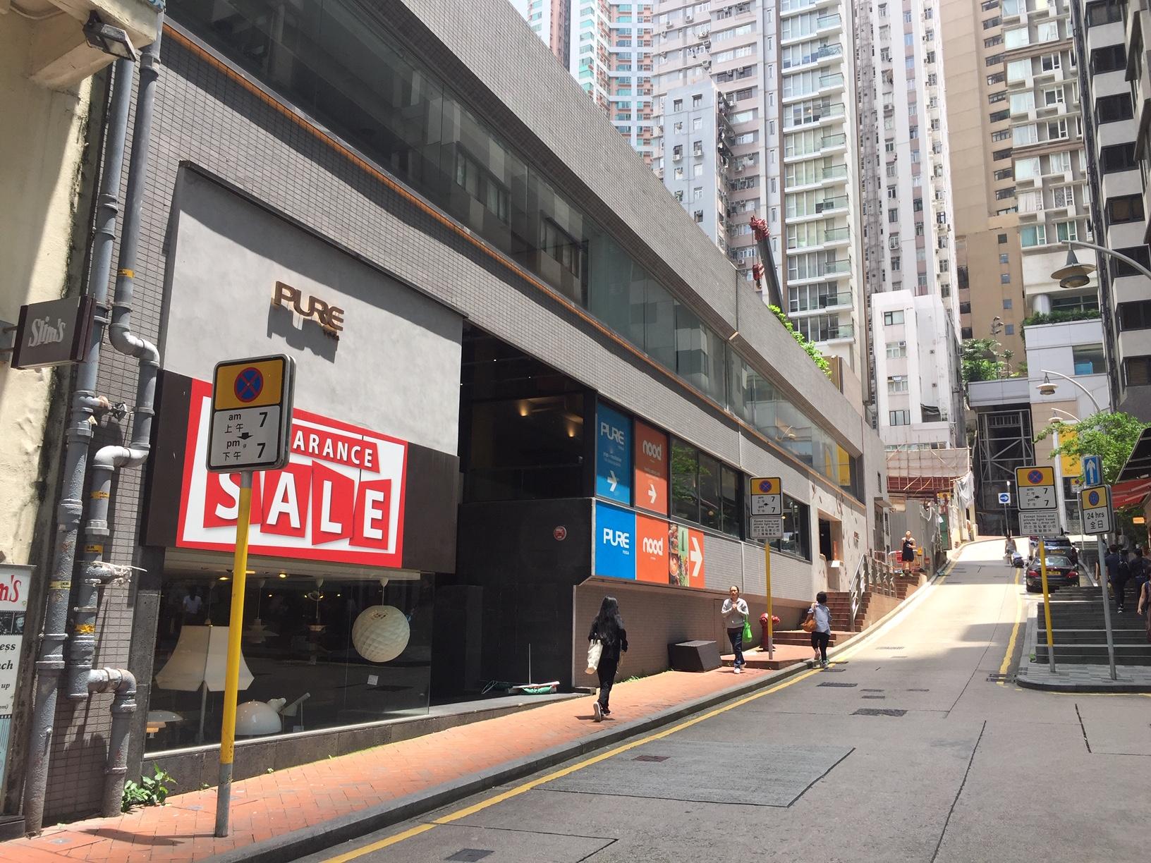 HK Wanchai FB Shop for Rent facing PP3