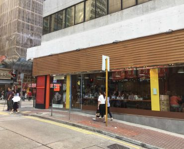 HK Sheung Wan Wide Shopfront FB Shop for Lease