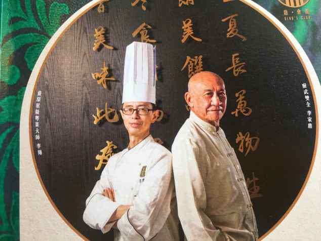 Lee Ka Ding opened his second restaurant in Central but sadly closed down after one year