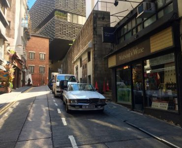 Soho Staunton Street Bar Space for Lease in Central HK