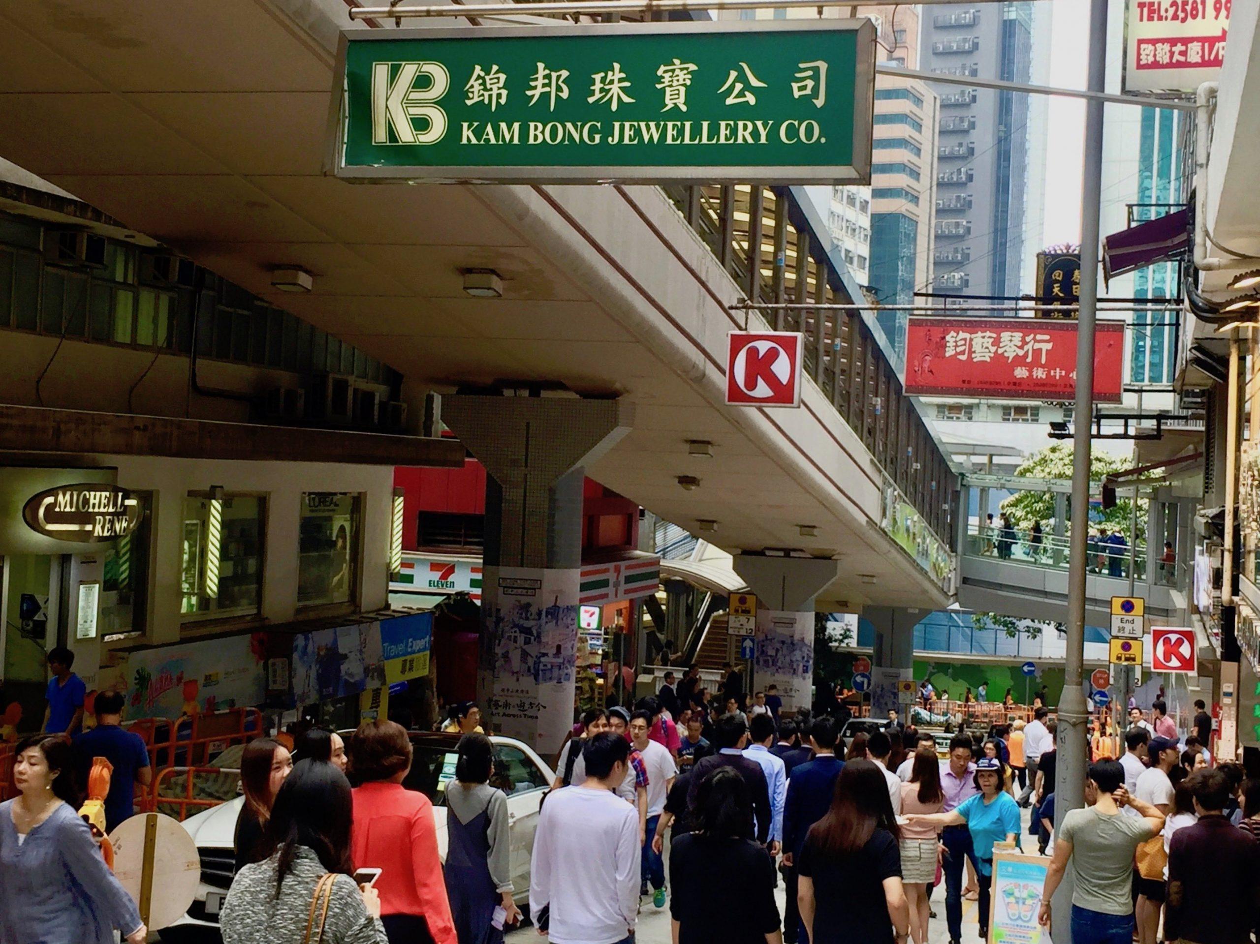 HK Central Highest Traffic Takeaway Shop for Rent