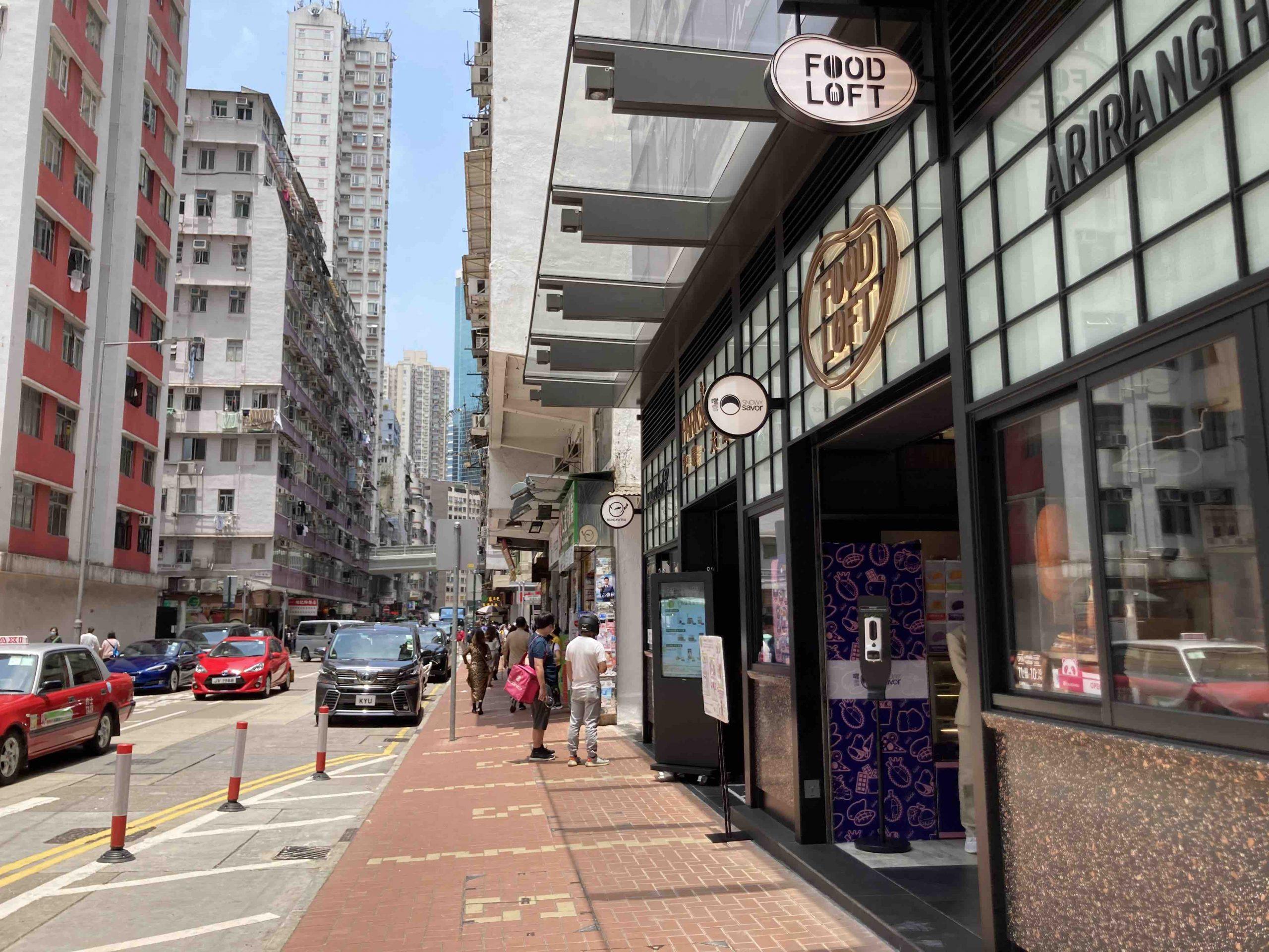 Hong Kong Parkview Restaurant for Rent