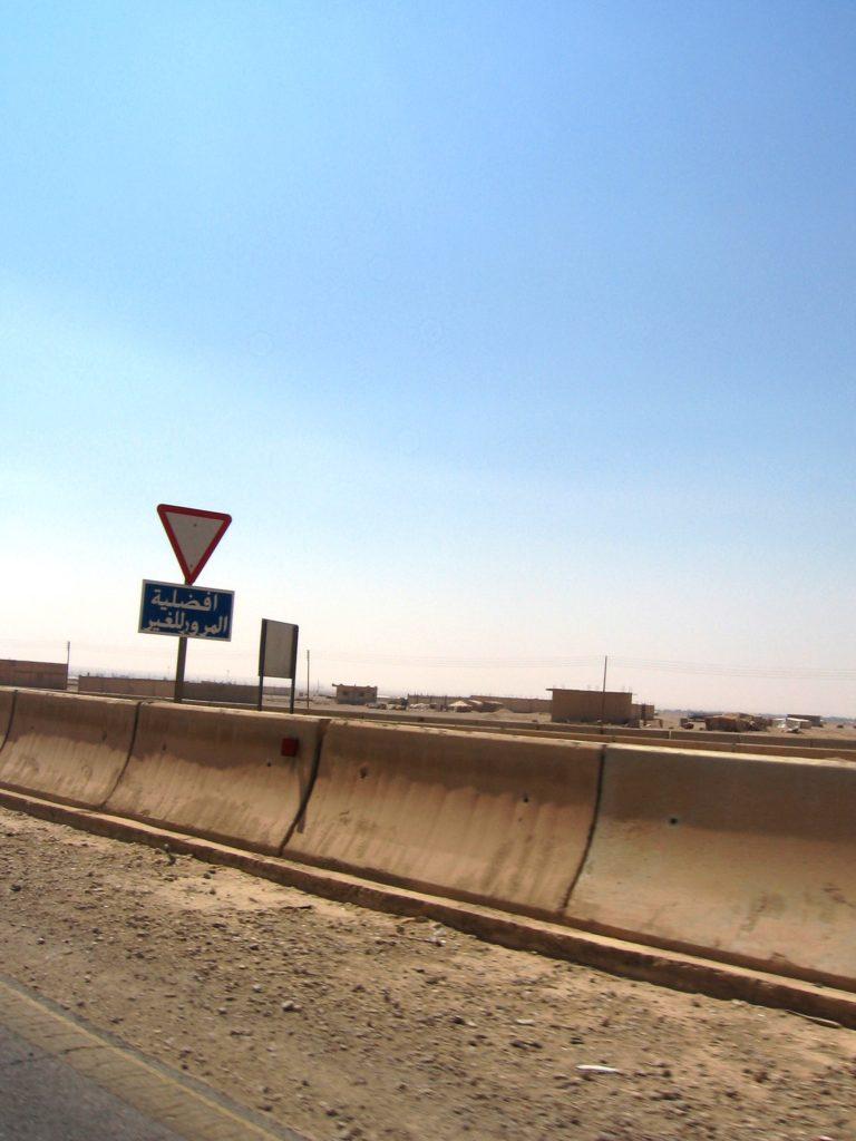La route - Syrie 2010