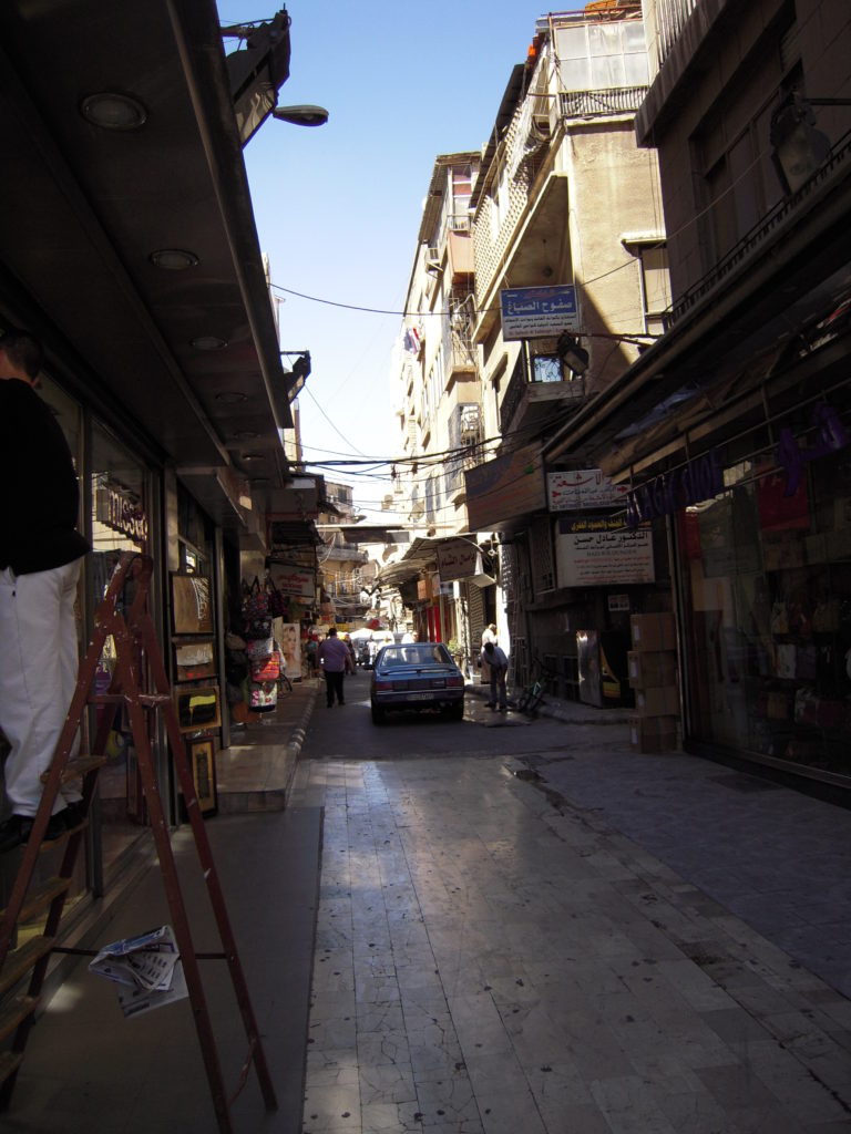 Rues de Shaalan - Syrie 2010