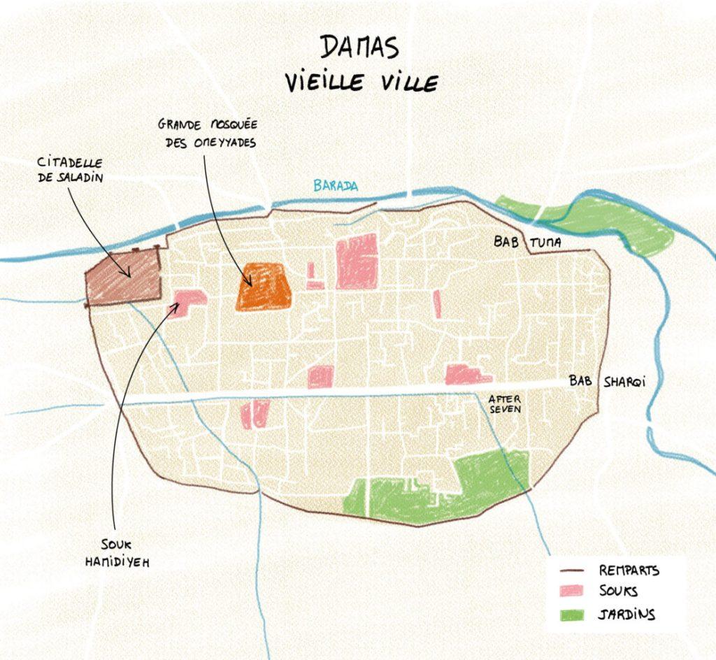 Damas Vieille Ville - Syrie 2010