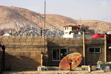Damas, Syrie 2009
