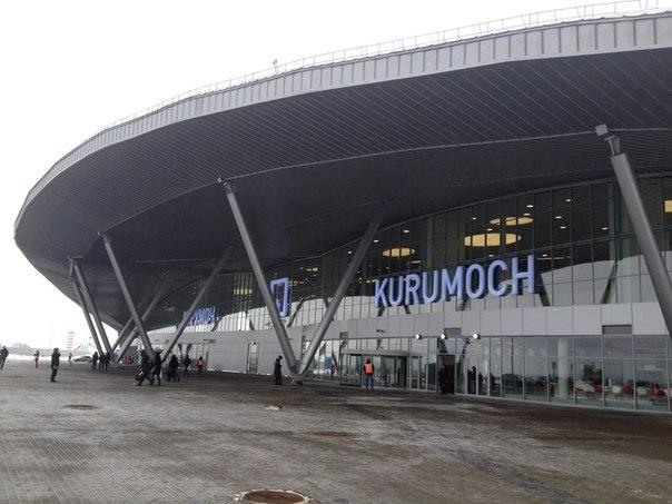 Новый аэропорт в самаре курумоч
