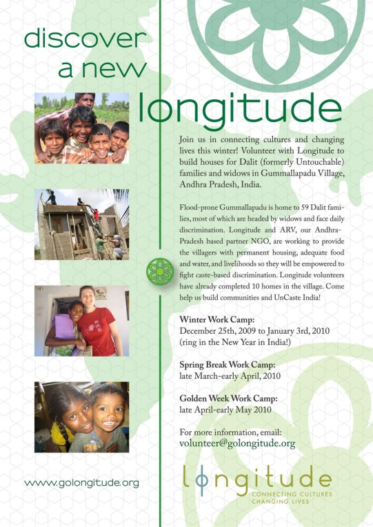 longitudeflyer