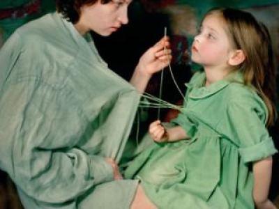 Про материнську любов, Ладаниця