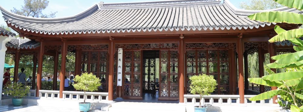 Huntington Chinese gardens tea