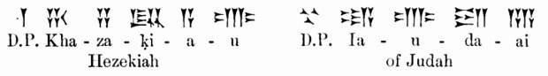 Hezekiah_of_Judah_in_cuneiform