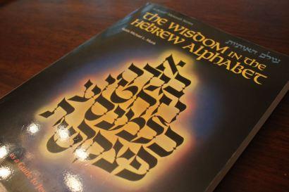 hebrewalphabet