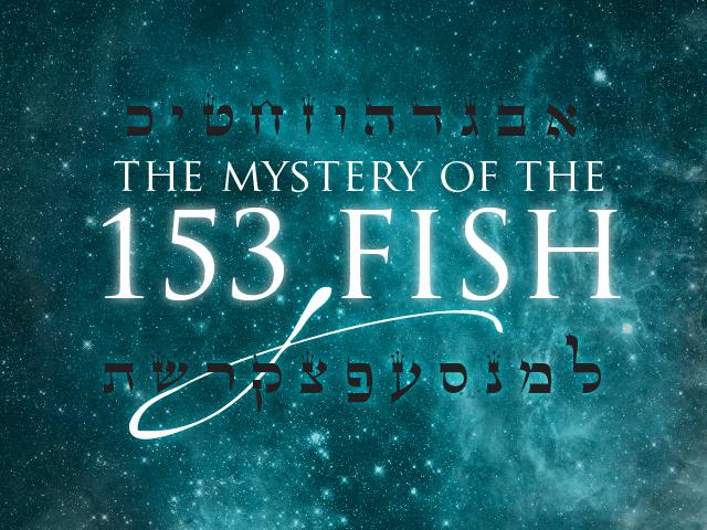 Les chiffres en photo, dessin - Page 7 153fish-01