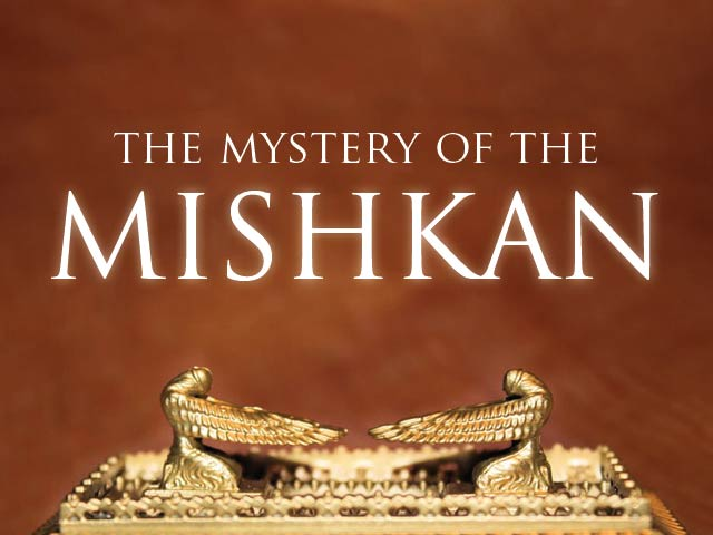 Terumah The Mystery Of The Mishkan Ladder Of Jacob