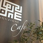 """French press coffee and commitment curry of """"IGUZIONE cafe IG Tze Ohnet Cafe"""""""