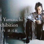 "Yamauchi, Kiyoshi exhibition ""at 324 Gallery, open Studio & exhibition held in!"