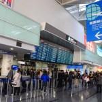 日本航空從中央日本國際機場名古屋至素萬那普國際機場,泰國曼谷