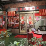 """Enjoy the local cuisine in Keelung's famous seafood restaurant """"Sea Dragon Pearl live seafood restaurant'"""