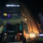 若者の街の歩行者天国にあるデザイナーズホテル「amba台北西門町」へチェックイン!