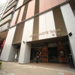 """""""HOTEL QUOTE Taipei"""" Check-in to the stylish hideaway hotel in compact size"""