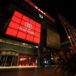 """台北站直接連接 """"Palais De Chine Hote 君品酒店"""" 入住到莊嚴的五星酒店在歐洲!"""