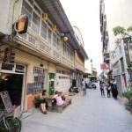 古民家再生「神農老街」お洒落なカフェやアートギャラリーが楽しめる古い街並み