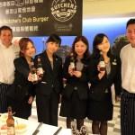 """The Sherwood Taipei 台北西華飯店"" 香港特別行政區米其林 ""The Butchers Club Burgers"" 推廣是一個巨大的成功!"